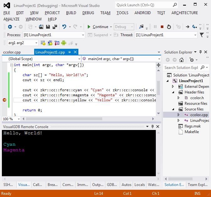 VisualGDB: Terminal Emulation